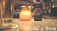 Chiba'sRoom