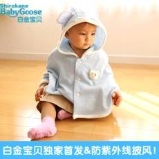 婴儿披风斗篷宝宝披风披肩儿童外套防紫外线春夏款,日本制婴幼儿服装