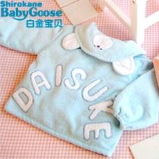 独家刺绣名字夹克幼儿童装 宝宝春装外套上衣预订,日本制高级婴幼儿服装