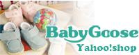 BabyGoose Yahoo!shop