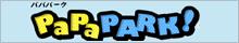 PaPaPARK!