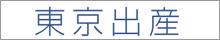 東京出産net