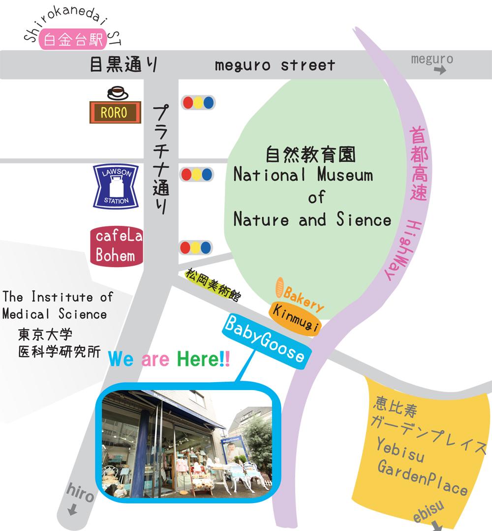BabyGoose白金台店Map
