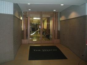 恵比寿駅からBabyGoose白金台ショップへの行き方4