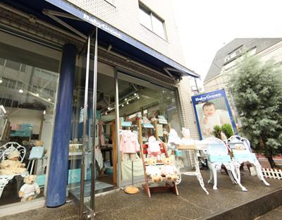 BabyGoose白金台店